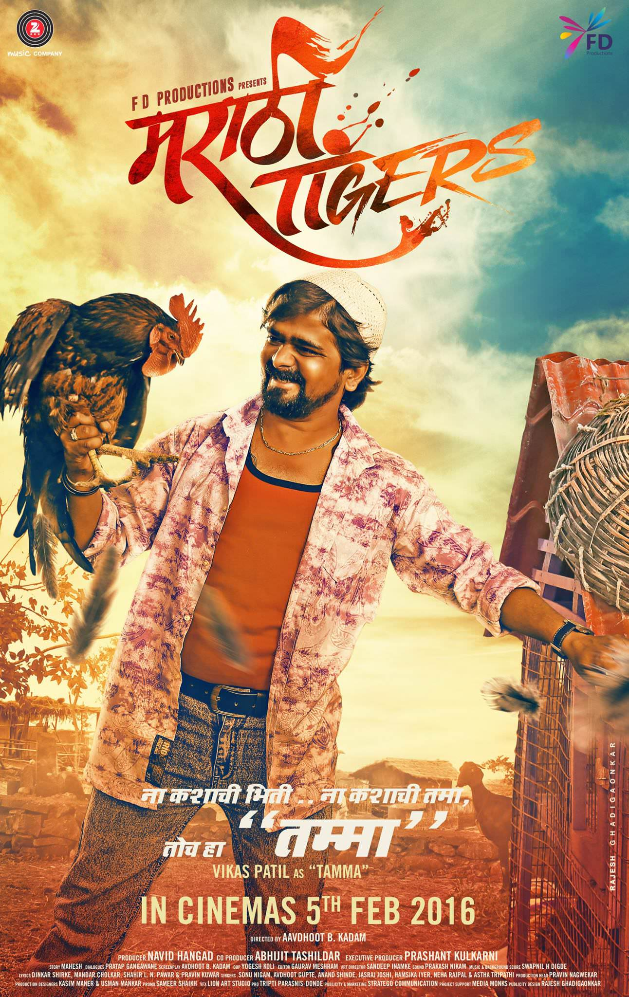 Marathi Tigers 2016  Marathi Movie Cast Story Trailer Release Date Wiki Images Poster