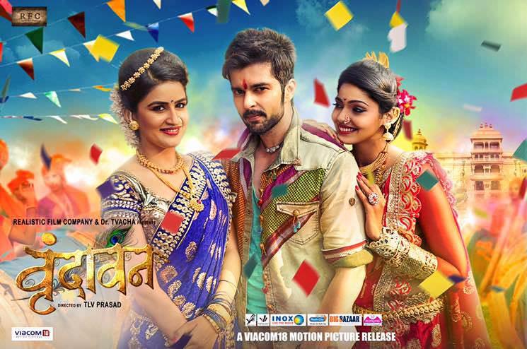 Marathi Watch Movies Online for FREE Marathi
