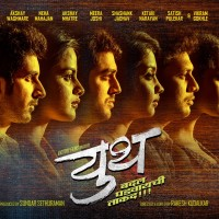 Youth Marathi Movie