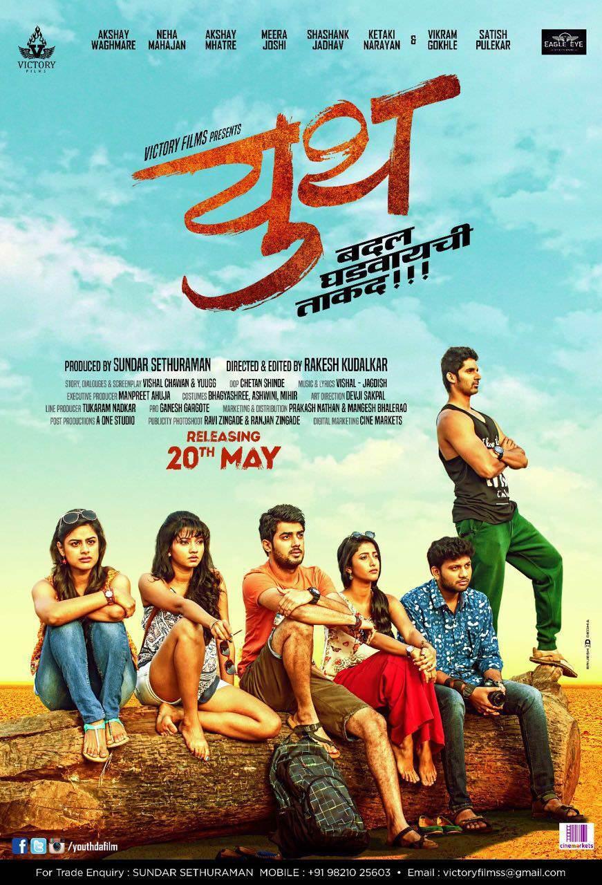 Youth Marathi Movie Cast Story Trailer Release Date Wiki