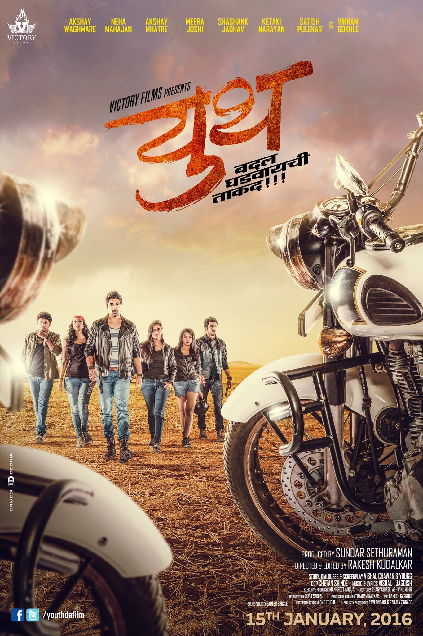 Youth Marathi Movie Cast Story Trailer Release Date Wiki