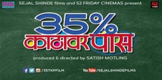 35% Kathavar Pass Marathi Movie