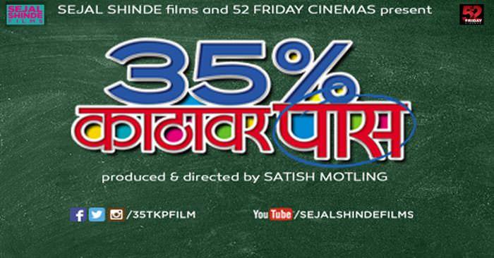 35% Katthavar Pass Marathi Movie Cast Crew Trailer Release