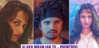 Alakh Niranjan Tu Marathi Song Phuntroo