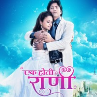 Ek Hoti Rani Marathi Movie Poster