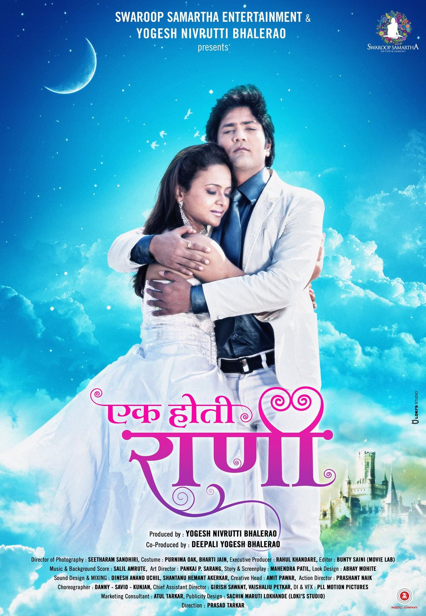 new release marathi movies download free