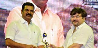 Kalyan International Film Festival held with great fanfare