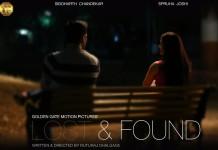 Lost and Found Marathi Movie