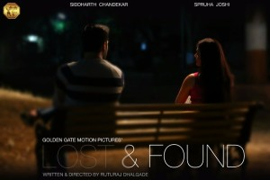 Lost and Found Marathi Movie