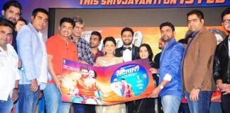 Mr & Mrs Sadachari Music Launch