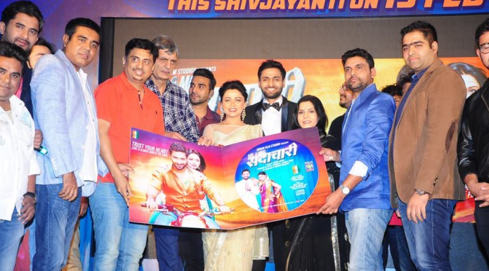 Mr & Mrs Sadachari Music Launch