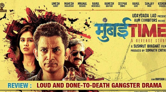 Mumbai Time Marathi Movie Review