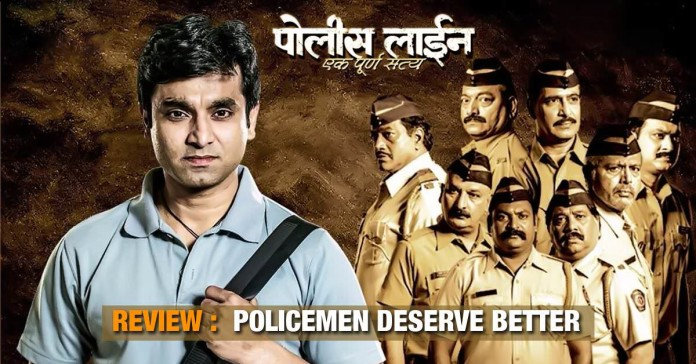 Police Line Marathi Movie Review