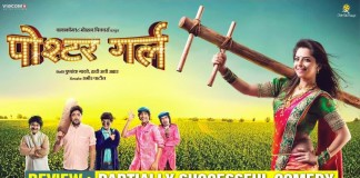 Poshter Girl Marathi movie Review