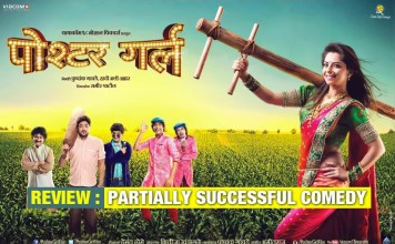 Poshter Girl Marathi movie Review