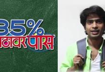 Prathamesh Parab next movie 35% Katthavar Pass