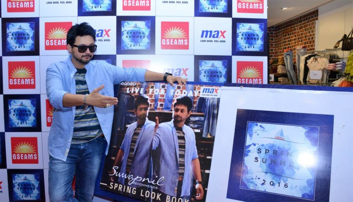 Swapnil Joshi Recommends collection in Max Store