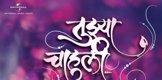 Tujhya Chahuli: A romantic album by Universal Music