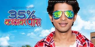 35% Katthavar Pass Marathi Movie first Look Teaser - Prathamesh parab