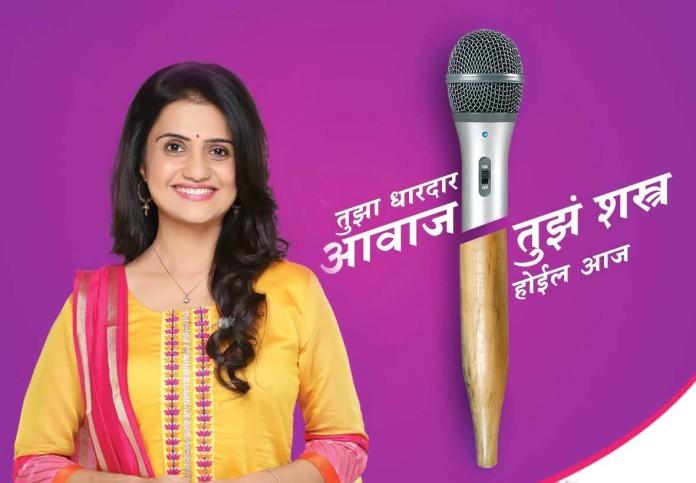 Amruta Subhash - Amhi Sare Khavaiyye