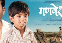 Ishq wala love marathi movie release date / Silver cast warowl