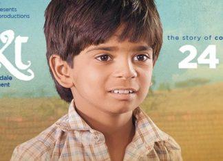 Ganvesh Marathi Movie