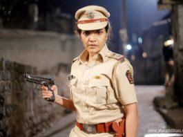 Mukta Barve - Ganvesh Marathi Movie