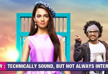 Phuntroo Marathi Movie Review