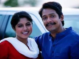 Priyadarshan Jadhav and Prajakta Hanamghar - Dhingana Marathi Movie