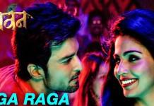 Raga Raga - Vrundavan Marathi Film Song