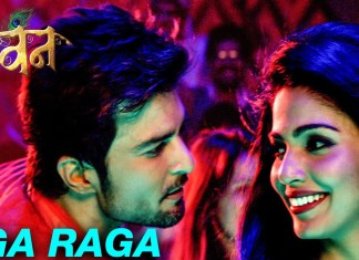Raaga songs download mp3 | indian classical music online.