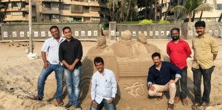 Reti poster recreated at Juhu Chowpatty