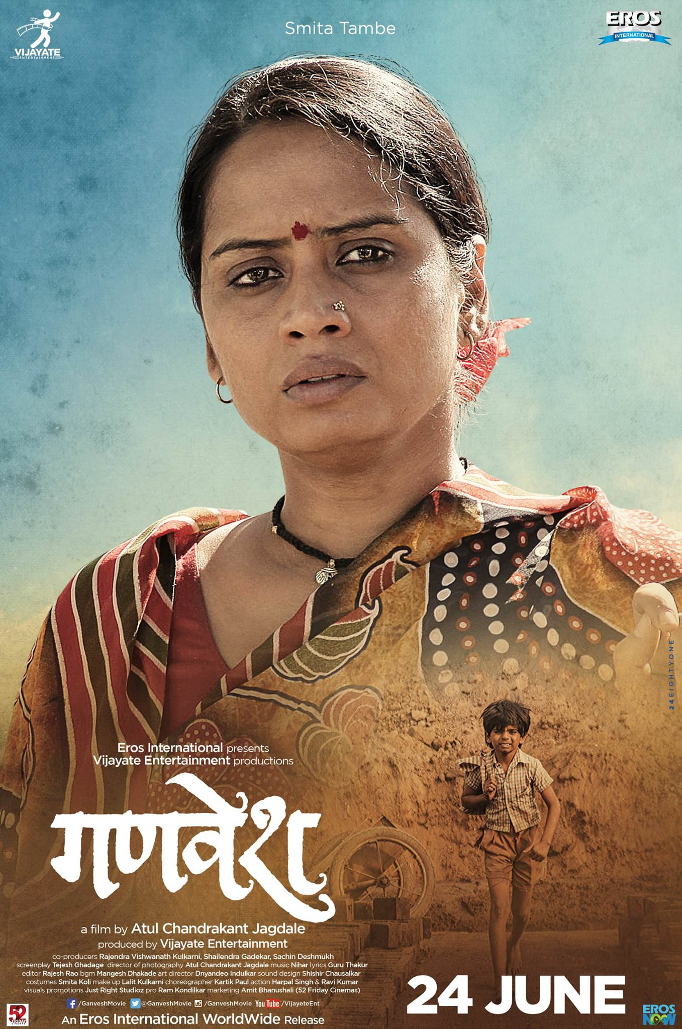 Ganvesh Marathi Movie Cast Crew Story Trailer Release Date