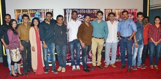 Trailer and first look for 1234 launched