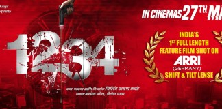 1234 Marathi Movie