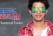 35% Katthavar Pass Marati Movie Theatrical Trailer Prathamesh Parab Ayali Ghiya Bhagyashree Shankapal Sushant Shelar Neha Pendse, 35% Katthavar Pass Trailer