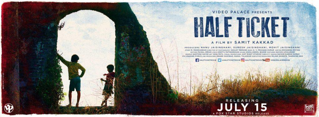Half Ticket Marathi Movie Teaser: First Look Promo Trailer
