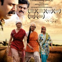Kapus Kondyachi Gosht (2016) Marathi Film