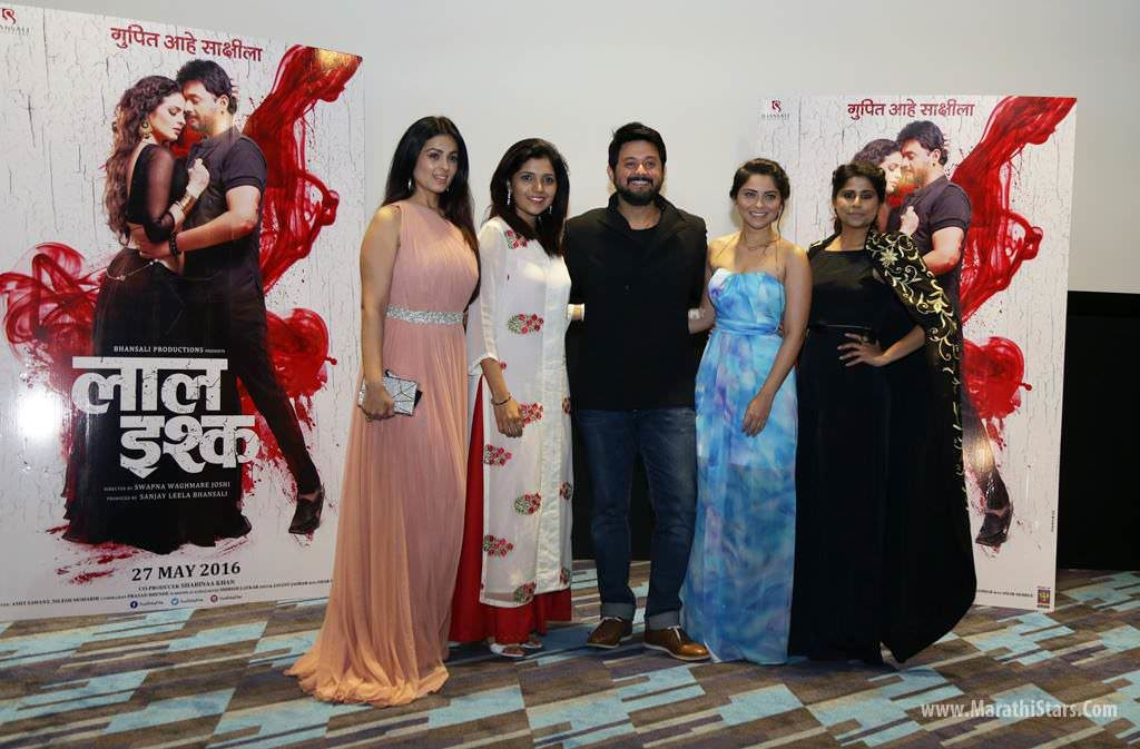 (L-R) Anjana Sukhani, Mukta Barve, Swwapnil Joshi, Sonalee Kulkarni and Saie Tamhankar