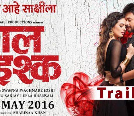 Laal Ishq Marathi Movie Trailer Swapnil Joshi Anjana Sukhani