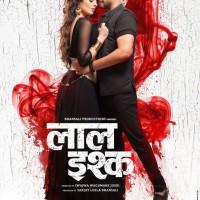 Lal Ishq First Look Poster - Swapnil Joshi & Anjana Sukhani