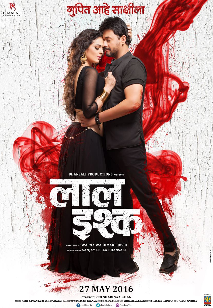 Laal Ishq Marathi Movie Cast Crew Story Trailer Release