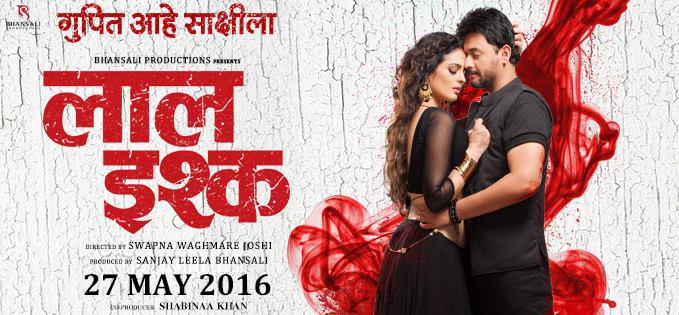 Lal Ishq Marathi Movie