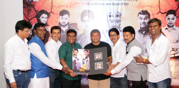 Music release of Made in Maharashtra