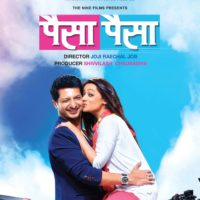 Paisa Paisa Marathi Movie Poster