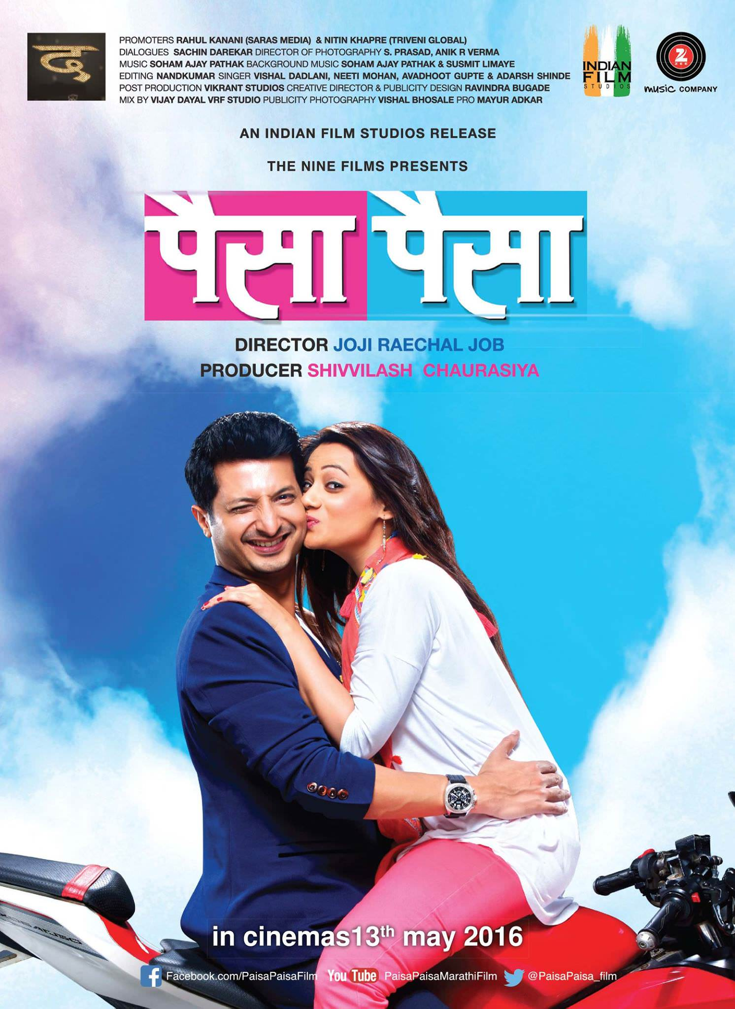 Marathi Movie List