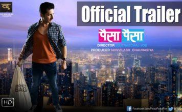 Paisa Paisa Marathi Movie Trailer - Sachit Patil, Spruha Joshi