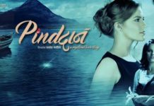 Pindadaan - Marathi Movie