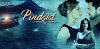 Pindadaan - Marathi Movie