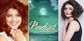 Pindadaan, a first film by Bunty Prashant